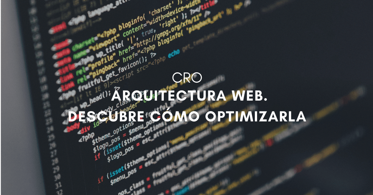 como-optimizar-arquitectura-web